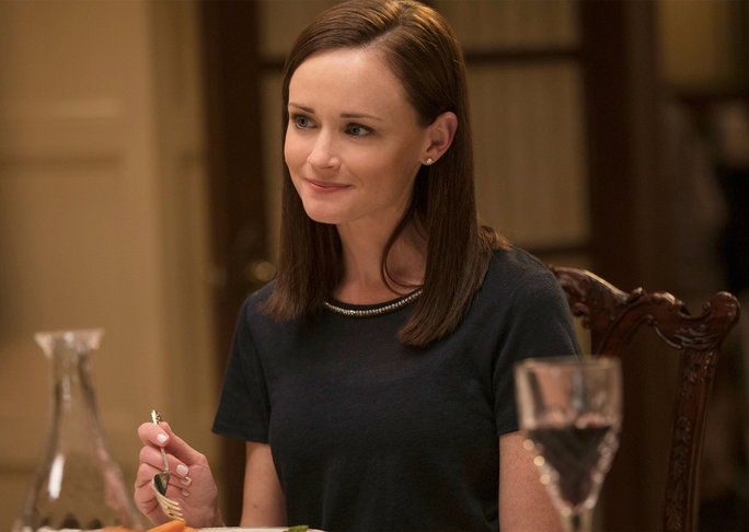 Rory Gilmore Grown Up Look Lead